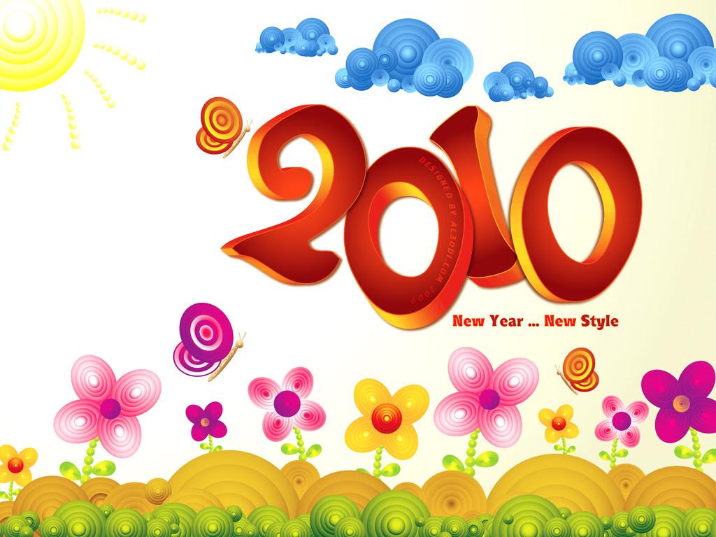 http://fc08.deviantart.net/fs70/f/2009/341/5/5/2010_Style_by_al3odi.jpg