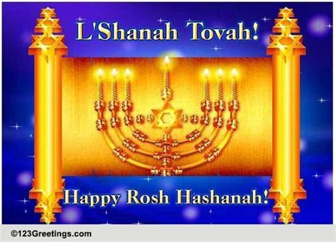 Rosh Hashanah Wishes Cards, Free Rosh Hashanah Wishes