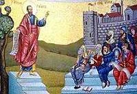 Ο Απόστολος Παύλος στον Άρειο Πάγο