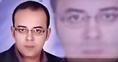 د. طارق محمد رائف