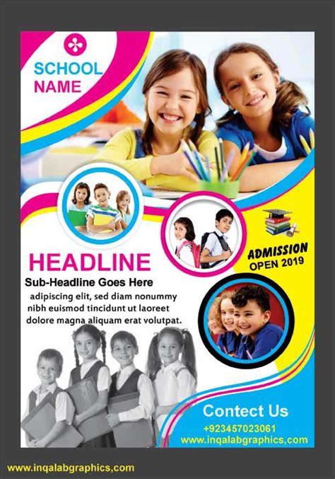 school brochure template   cdr file school