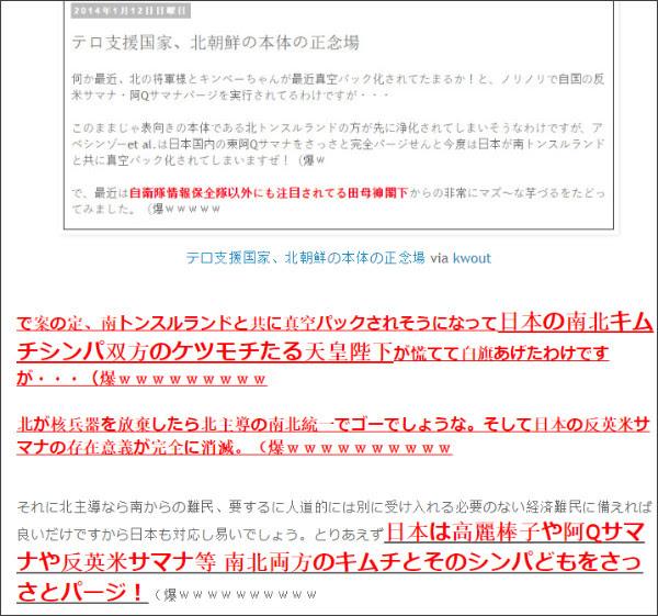 http://tokumei10.blogspot.com/2016/11/blog-post_2.html