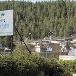 חברת הביוב בירושלים רכשה את מכון טיהור השפכים בנחל אוג מאת - כל העיר – ירושלים