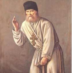 Οσίου Σεραφείμ του Σάρωφ
