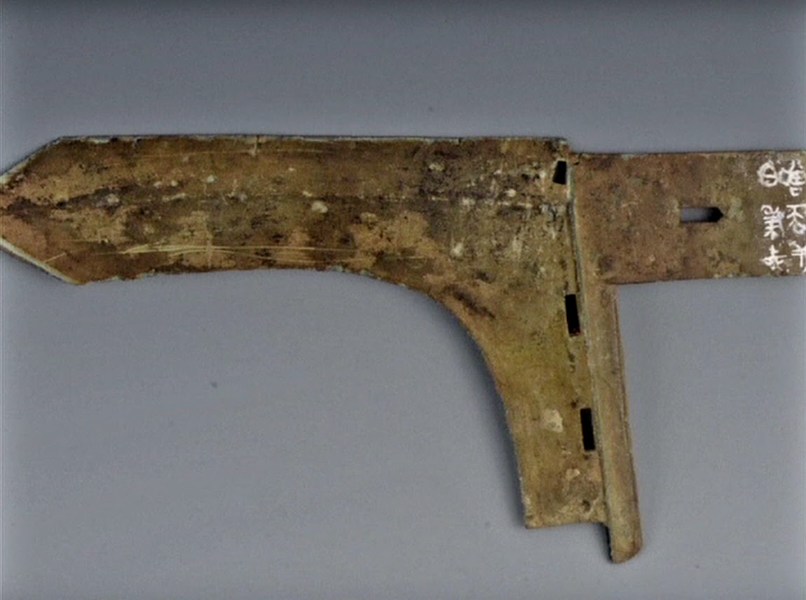 Could this be a weapon, a farming tool or a fixture from a chariot? It is not yet known, but the item is inscribed with Old Chinese characters