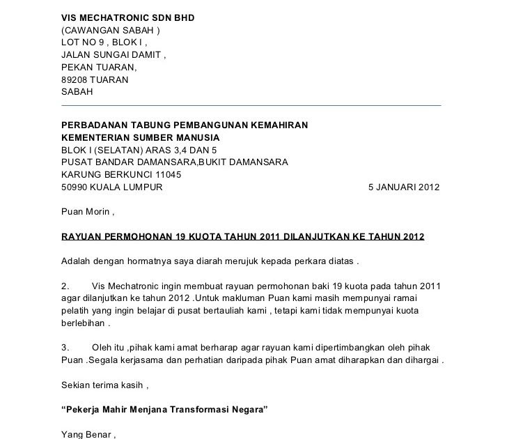 Surat Rayuan Permohonan Tanah Kerajaan Terengganu W