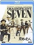 荒野の七人 [Blu-ray]