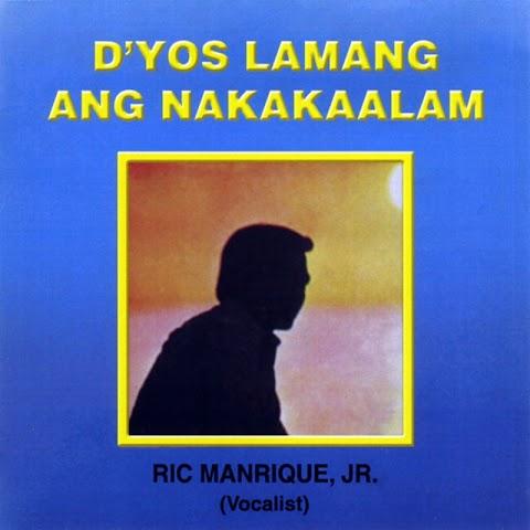 Ang Buhay Tulad Ng Isang Awit Lamang Lyrics