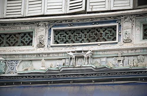 Thalang Road Facade