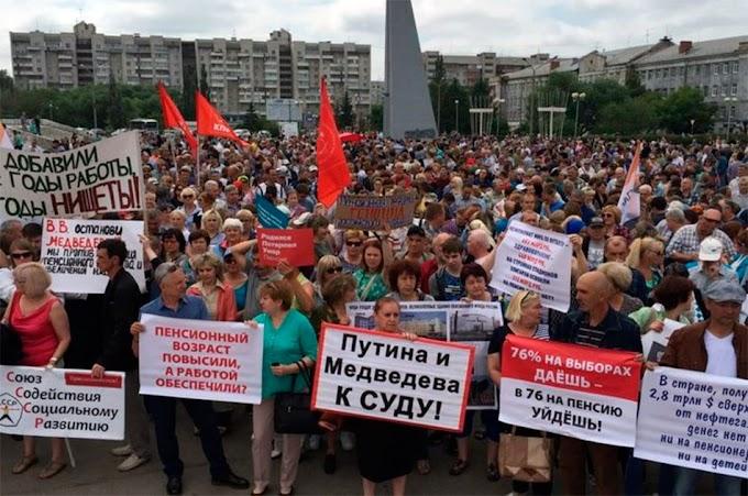 Навальный и Троцкий