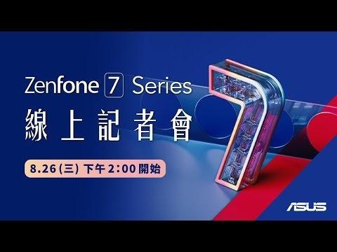 Catat! Seri ASUS ZenFone 7 akan Meluncur 26 Agustus oleh - hpsamsungterbaru.xyz
