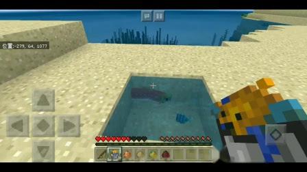 最高 Minecraft 海洋之心 - mozyao.blogspot.com
