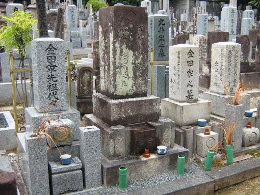 広野町 宇治市 墓石 リフォーム