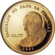 1500 Piso (Pope John Paul II) – reverse