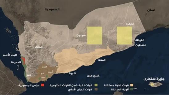 محمية الجنوب العربي Wikiwand