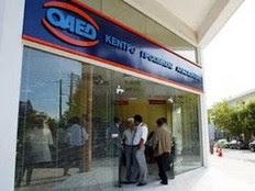 Στο 12% «εκτοξεύτηκε» η ανεργία το Μάιο