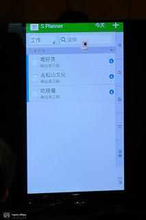Samsung_note3_first_impression_14
