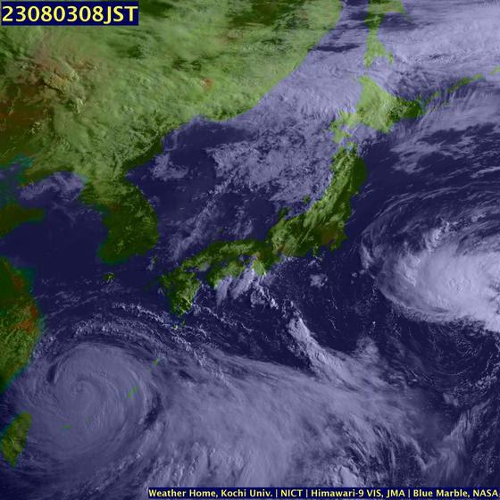 MTSAT - Japan