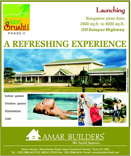 Amar Srushti, Bungalow Plots, Phase 2, off Solapur Highway, launched!