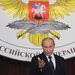 Vladimir Putin addressing Russian ambassadors at Moscow's Foreign Ministry in July.