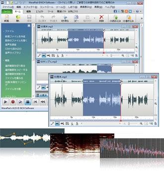 無料音楽作成・編集ソフト一覧 - フリーソフト
