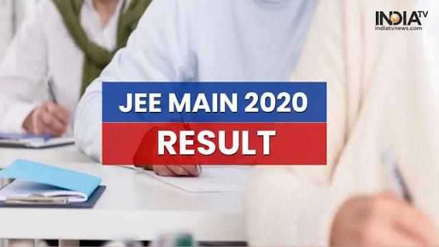 JEE Main 2020 Result Live: आज घोषित हो सकता है जेईई मेन का रिजल्ट, ये है डायरेक्ट लिंक