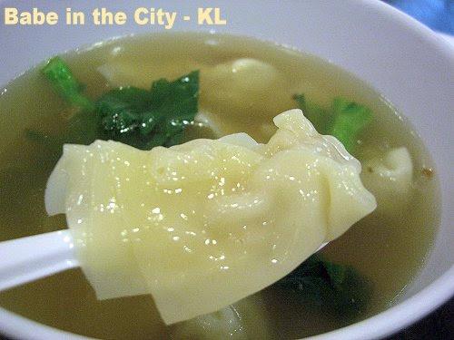 GFX - wanton soup