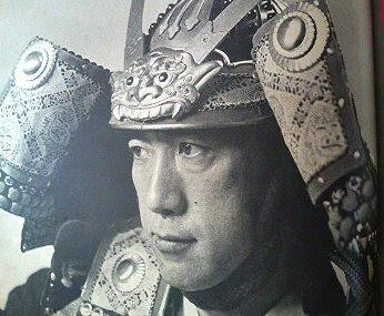mishima.JPG
