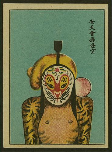 opera masque chine cigarette carte 06 Des masques dopéra chinois sur des cartes de cigarettes  information design