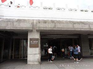 國立故宮博物院04.JPG