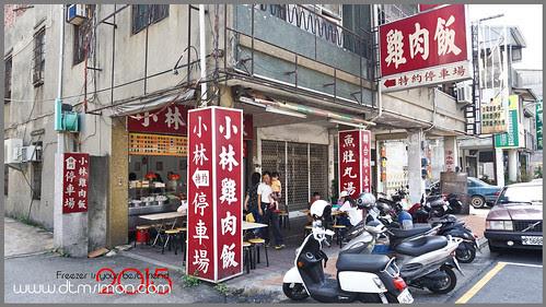 小林雞肉飯01.jpg