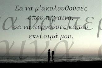 Μαρία Πολυδούρη: «Μόνο γιατί μ' αγάπησες».