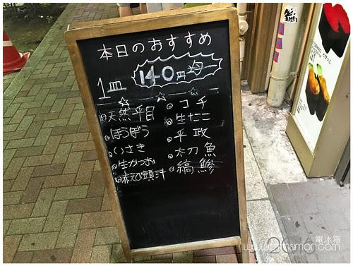 大江戶上野 05.jpg