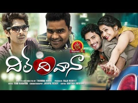 Dil Deewana Telugu Movie