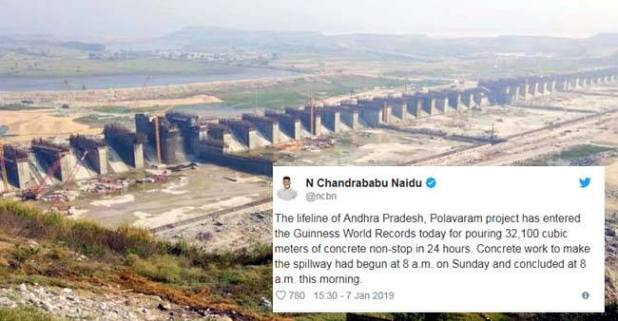 Polavaram Dam in Andhra Pradesh entered its name in Guinness World Records and the reason sounds surprising