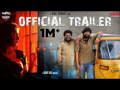 Kanni Maadam Tamil Trailer
