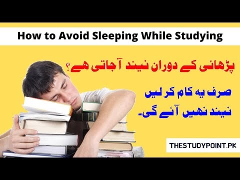 The Study Points Tips and Guidelins For Students