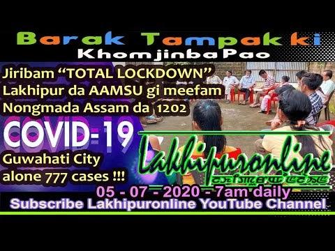 Barak Tampak ki Khomjinba Pao - 5 July 2020