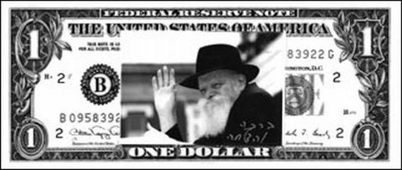 """Chabad-Lubavitch Rebbe Menachem Mendel Schneerson - """"Mashiach"""" (Messias judeu) - governante do mundo, de acordo com Eduard Hodos"""