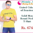 United Colors of Benetton Solid Men Round Neck T-Shirt Rs 674