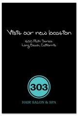 PCS-1098 - salon postcard flyer