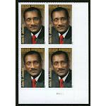 2012 - John H Johnson Plate Block Of 4 Forever Postage Stamps - Sc# 4624 - DR159