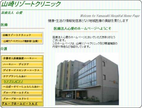 http://www.sinai.or.jp/