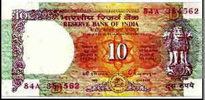 Gandhi's photo missing from Rs 10 note