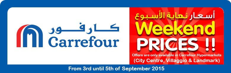 Carrefour Qatar's Weekend Offers!!! - From 3rd until 5th of