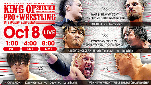 Cast of Strong Style: Destruction, Fighting Spirit & King of Pro Wrestling
