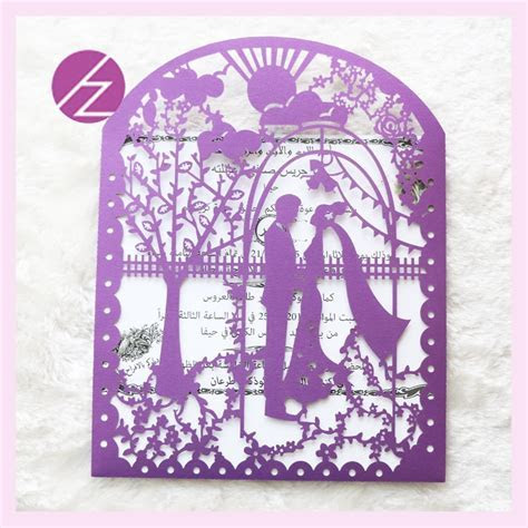 12pcs/lot New design invitations laser cut paper wedding