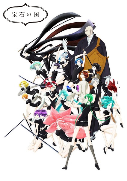 Ver Houseki no Kuni TV online gratis | AnimeFLV
