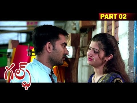 Gulf || Part 02/11 || Chetan Maddineni, Dimple, Anil Kalyan || Movie Time Cinema