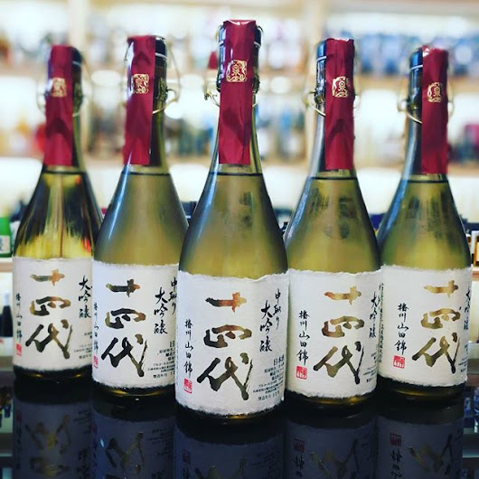 Juyondai – A sake for wedding banquet?